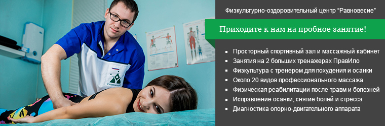 Эротические развлечения русской молодежи101